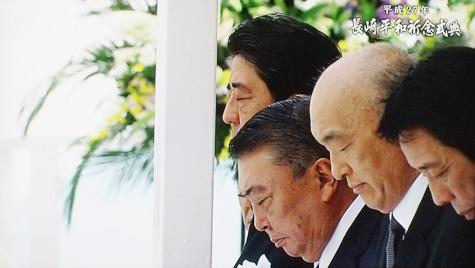 20150808 長崎原爆記念日 028-2