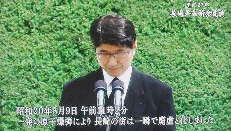 20150808 長崎原爆記念日 038-2