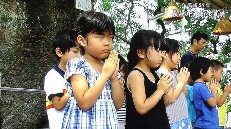 20150808 長崎原爆記念日 029-2