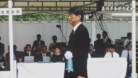 20150808 長崎原爆記念日 033-2