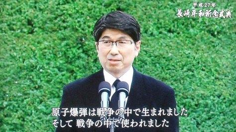 20150808 長崎原爆記念日 043-2