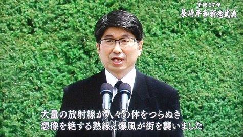 20150808 長崎原爆記念日 039-2