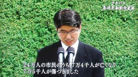 20150808 長崎原爆記念日 040-2