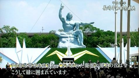 20150808 長崎原爆記念日 041-2