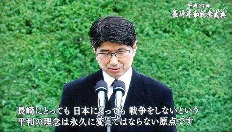 20150808 長崎原爆記念日 048-2