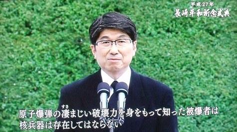 20150808 長崎原爆記念日 044-2
