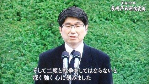 20150808 長崎原爆記念日 045-2