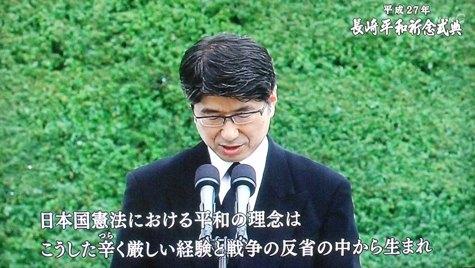 20150808 長崎原爆記念日 046-2