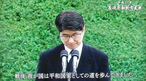 20150808 長崎原爆記念日 047-2