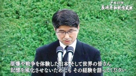 20150808 長崎原爆記念日 053-2