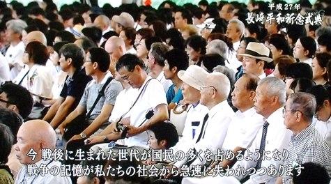 20150808 長崎原爆記念日 049-2
