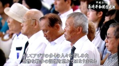 20150808 長崎原爆記念日 051-2