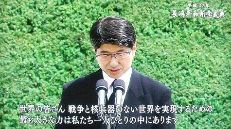 20150808 長崎原爆記念日 058-2