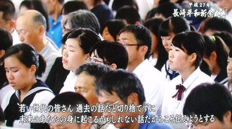 20150808 長崎原爆記念日 054-2