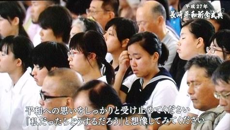 20150808 長崎原爆記念日 055-2
