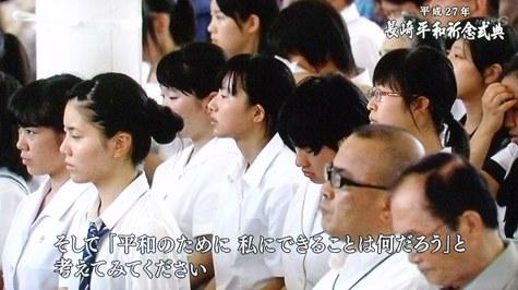 20150808 長崎原爆記念日 056-2