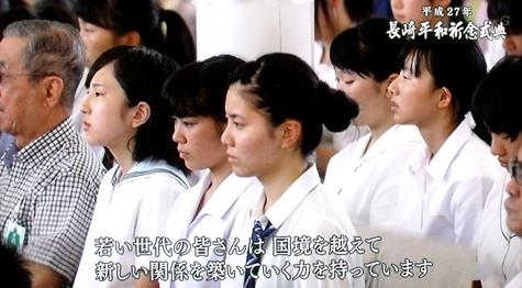 20150808 長崎原爆記念日 057-2