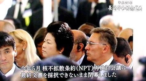 20150808 長崎原爆記念日 063-2