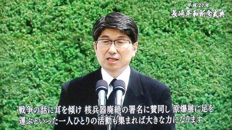 20150808 長崎原爆記念日 059-2