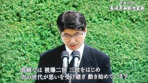 20150808 長崎原爆記念日 060-2