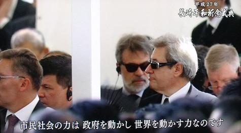 20150808 長崎原爆記念日 062-2