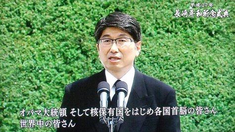 20150808 長崎原爆記念日 068-2