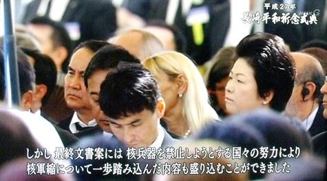 20150808 長崎原爆記念日 064-2