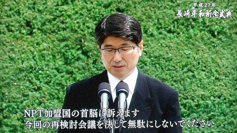 20150808 長崎原爆記念日 065-2