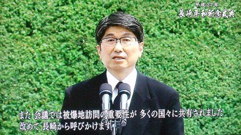 20150808 長崎原爆記念日 067-2