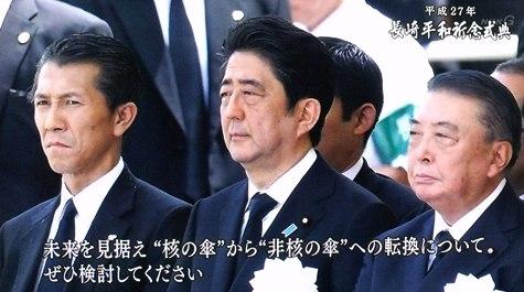 20150808 長崎原爆記念日 074-2