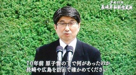 20150808 長崎原爆記念日 069-2