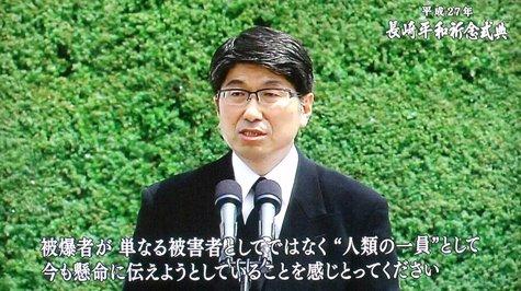 20150808 長崎原爆記念日 070-2