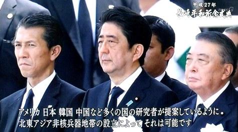 20150808 長崎原爆記念日 073-2
