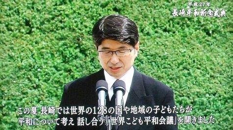 20150808 長崎原爆記念日 075-2