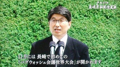 20150808 長崎原爆記念日 076-2