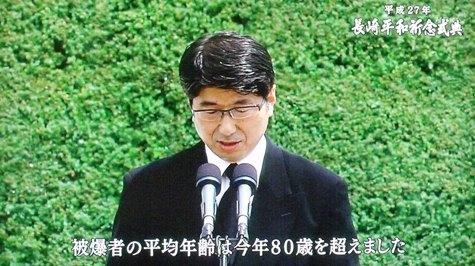20150808 長崎原爆記念日 086-2