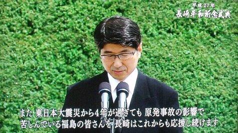20150808 長崎原爆記念日 081-2