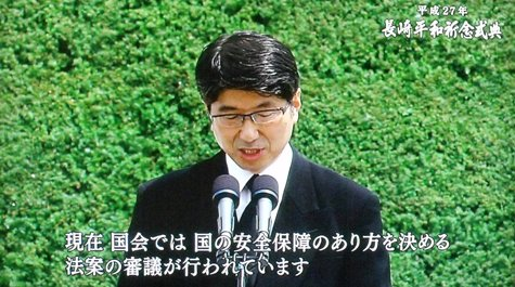 20150808 長崎原爆記念日 082-2