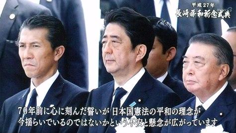 20150808 長崎原爆記念日 083-2