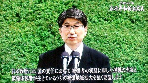 20150808 長崎原爆記念日 087-2