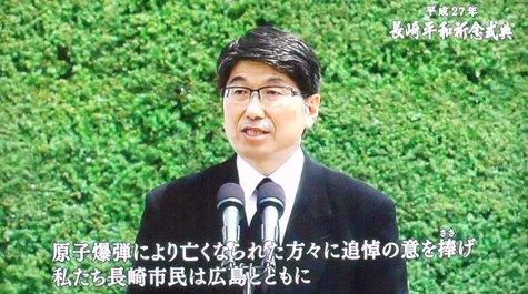 20150808 長崎原爆記念日 089-2