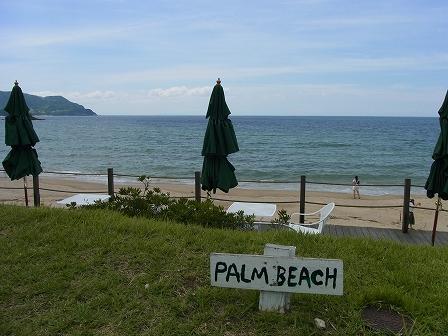 PALM BEACH (15)
