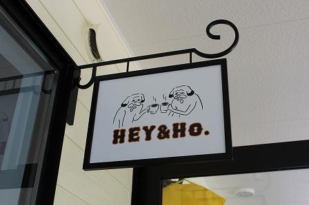 HEYHO (1)