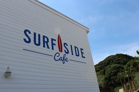 SURF SIDE Cafe (1)