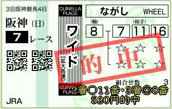 20150615b.jpg