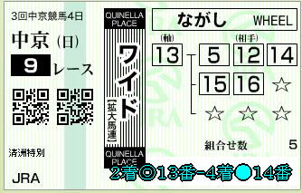20150712c.jpg