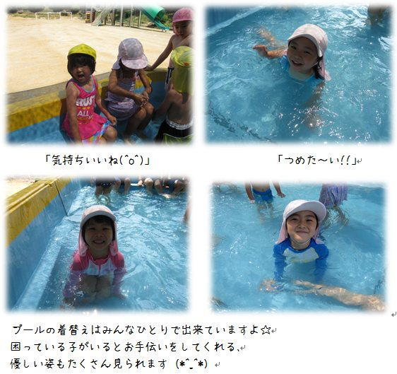 1_2015072311015882e.jpg