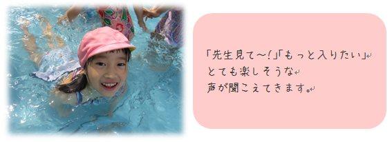 2_20150723110200b2b.jpg