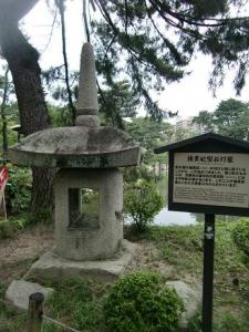 楊貴妃型石燈籠