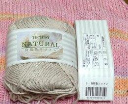 20150610 自然色コットン